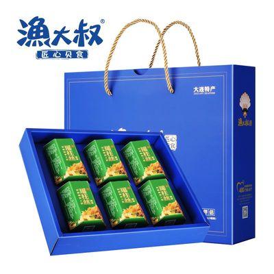 渔大叔瑶柱丝即食罐头春节礼盒大连特产休闲零食扇贝柱丝送礼佳品