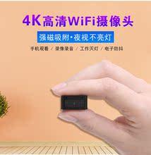 无线摄像头wifi高清无限迷你小型手机家用摄像机夜视户外运动DV随身带录像行摄影头相机充电便携式