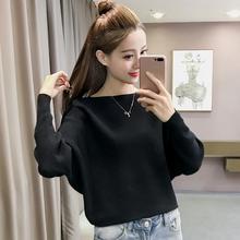 针织衫女2018秋季新款外穿百搭长袖上衣服蝙蝠衫毛衣女宽松打底衫