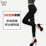 Korea Lets diet magic pants Slim skinny feet pants leggings pencil pants thin section