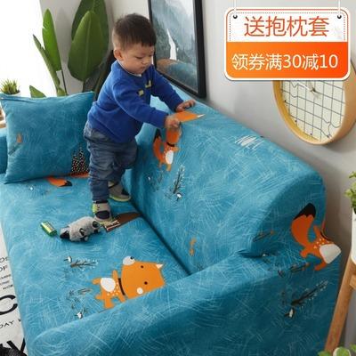 现代沙发垫沙发套