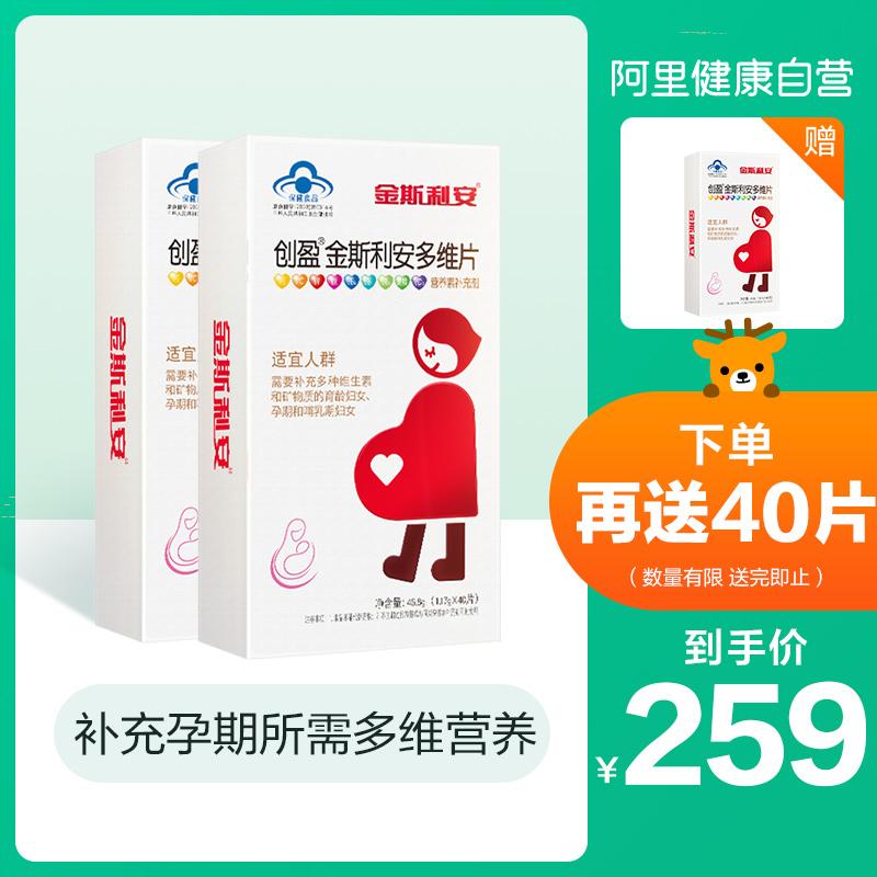 Витамины и добавки для беременных Артикул 566749445523
