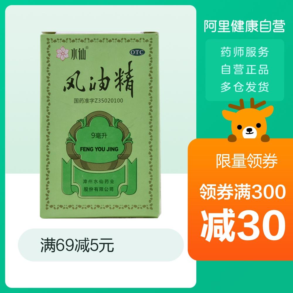 Защита от комаров Артикул 541979582236