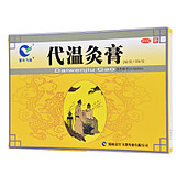 Flying pigeons on behalf of warm moxibustion cream 6 paste / box Wentong meridian dispelling cold analgesic low back pain arthritis abdominal pain pain relief paste