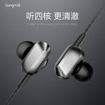 唐麦 A8双动圈入耳式耳机手机通用低音有线四核带麦HIFI电脑耳塞