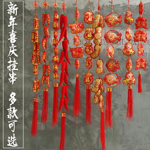 新年红辣椒串鞭炮挂饰过年春节乔迁室内挂件喜庆装饰用品客厅布置