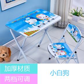 可升降儿童学习桌小学生作业写字桌移动书桌子家用床上折叠写字台