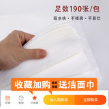 Beauty salon hotel pedicure shop disposable foot bath towel nail wipe foot tissue wash foot towel non-woven paper