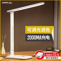 大学生宿舍床头护眼儿童卧室书桌现代简约暖光充电小台灯led迷你