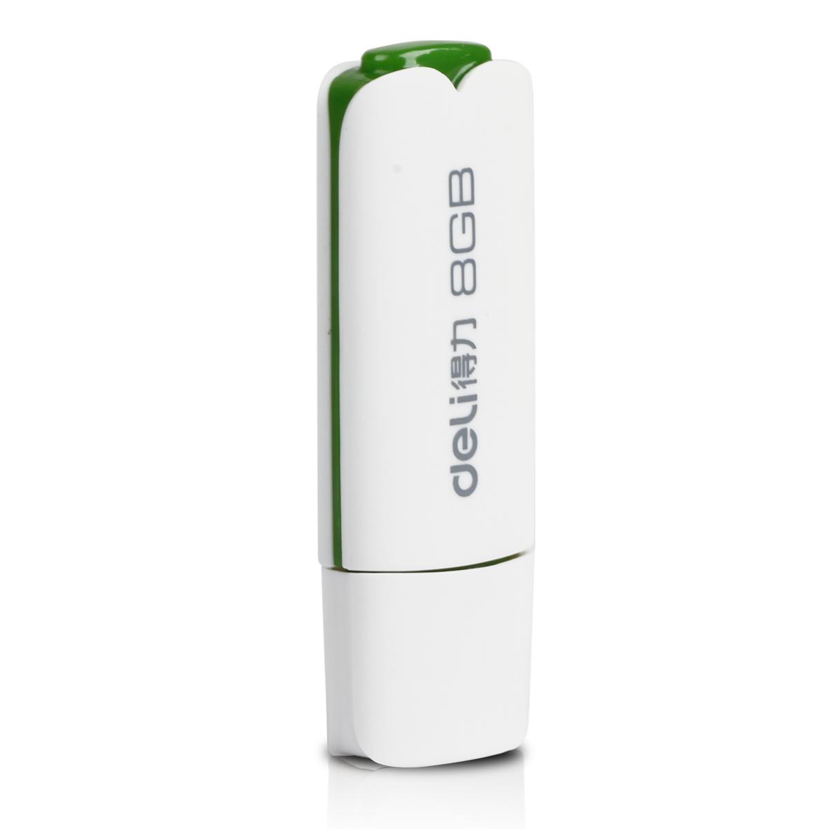 考勤机报表下载得力3722u盘迷你U盘高速USB接方便小巧优盘8GB容量