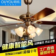 欧佑电扇吊灯扇 欧式复古吊扇灯餐厅家用卧室客厅五头铁叶风扇灯