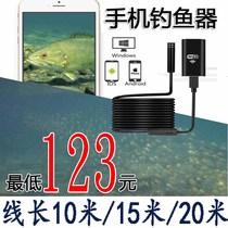 Visual poisson HD détecteur sous-marin sonde sans fil caméra sous-marine visual pêcheur à la ligne connecté à pêche mobiles