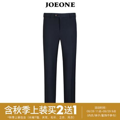 【专柜同款】九牧王男裤2018春季新款商务休闲直筒修身男士西裤