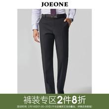 西裤 2019春夏商务休闲宽松直筒中年爸爸西装 男士 九牧王男裤