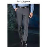 【名师专属订制】九牧王男装  西裤男士时尚商务标准长裤西裤