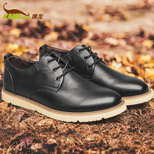 康龙春季新品男透气真皮舒适商务休闲皮鞋韩版新款潮鞋潮流男士鞋