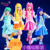 Halloween children's costume girls masquerade ball dress cos show costume costume costume role-playing clothes