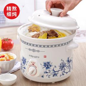 电子紫砂锅电炖慢炖锅电动4l升褒汤锅紫沙锅全自动家用陶瓷包煲汤