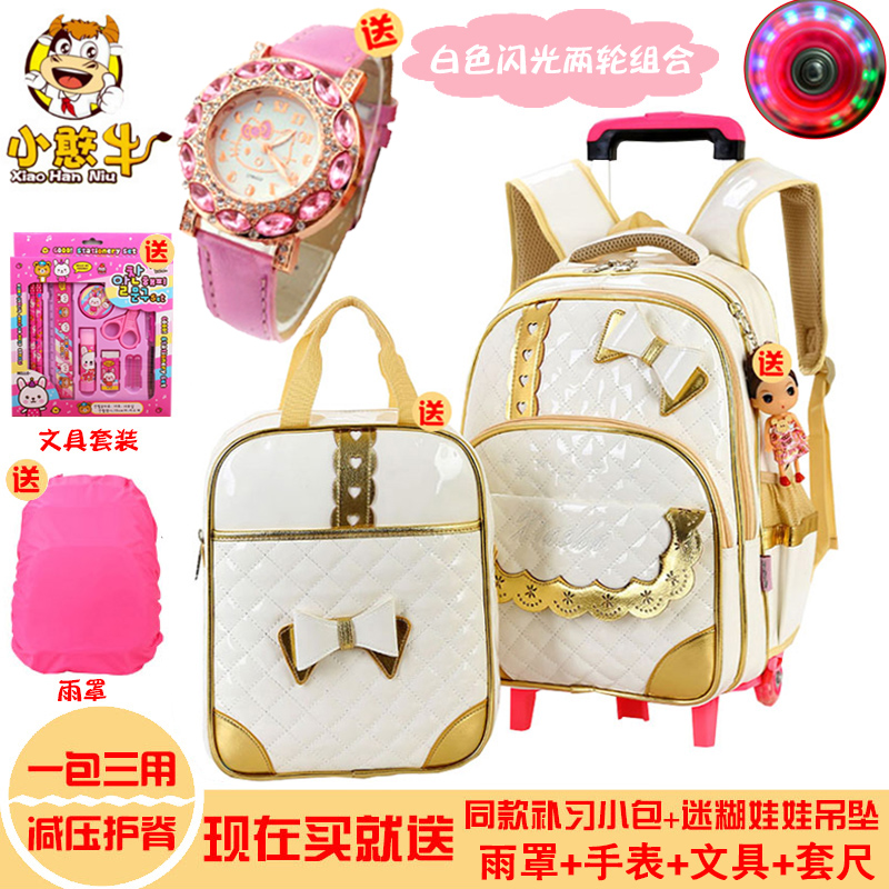 Детские сумки / Рюкзаки Артикул 535020993385