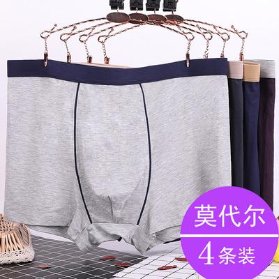 肥佬内裤男士莫代尔平角裤高腰加肥加大码胖子200斤宽松四角短裤