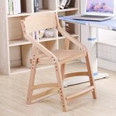 木禾山 儿童学习椅 初中小学生椅凳子实木餐椅靠背书桌升降写字椅