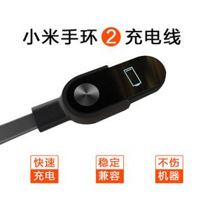 小米手环2充电线 充电器小米手环1/2代USB数据线运动计步器充电