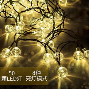 气泡七彩闪灯串节日灯带球形灯串防水花园