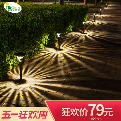 太阳能灯户外庭院灯家用超亮LED草坪灯防水花园别墅装饰地插路灯网上商城