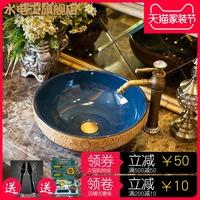 台上盆卫生间欧式洗手盆陶瓷洗脸盆艺术盆圆形台盆家用小号迷你