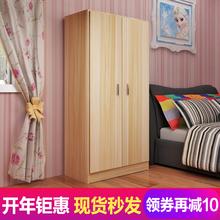 衣柜简约现代经济型2门儿童衣柜简易柜子衣橱组装卧室组合储物柜