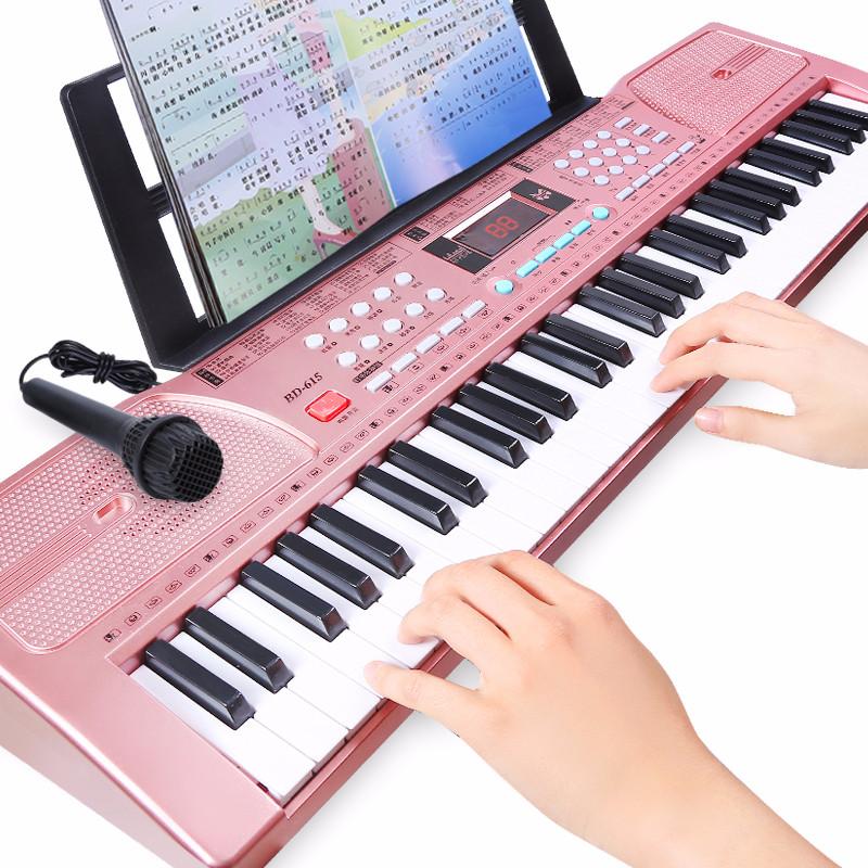 活石儿童电子琴玩具宝宝初学61键女孩多功能钢琴带话筒成年便携式