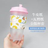 One-time kraft cup set insulated white paper corrugated cup cup milk cup cup cup teacup set custom logo