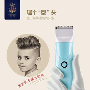 Y1B充电静音理发器 儿童宝宝防水电推剪 婴儿专业剃头刀 6