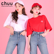 chuu夏装女2018新款韩国少女学院strawberry milk.短袖女恤宽松