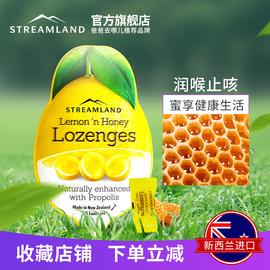 新溪岛Streamland新西兰柠檬蜂蜜蜂胶润喉糖果 20片/盒 清新口气图片