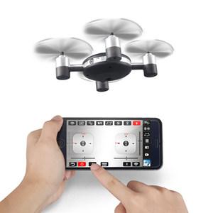 美嘉欣手机遥控飞机高清航拍四轴飞行器迷你无人机男孩玩具航模