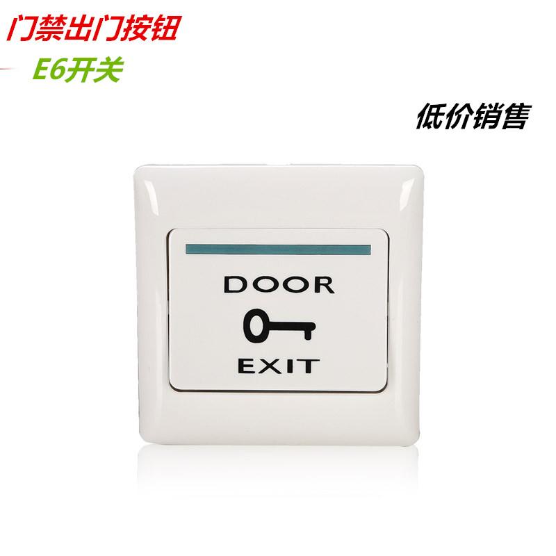 Дверные звонки Артикул 537005604981