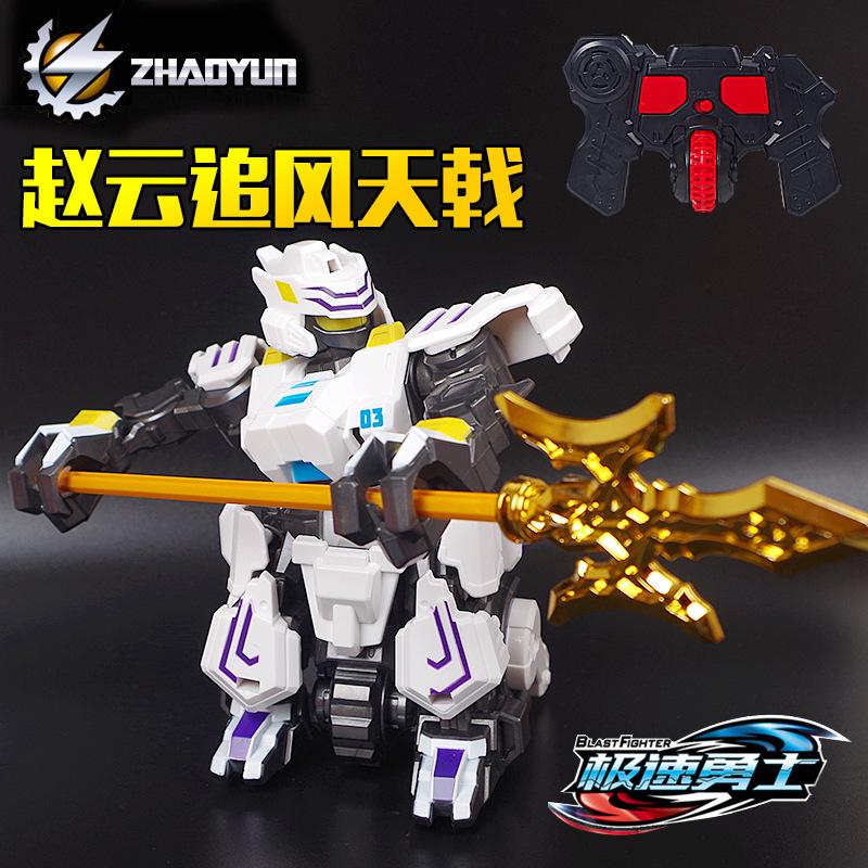铁甲三国机器人