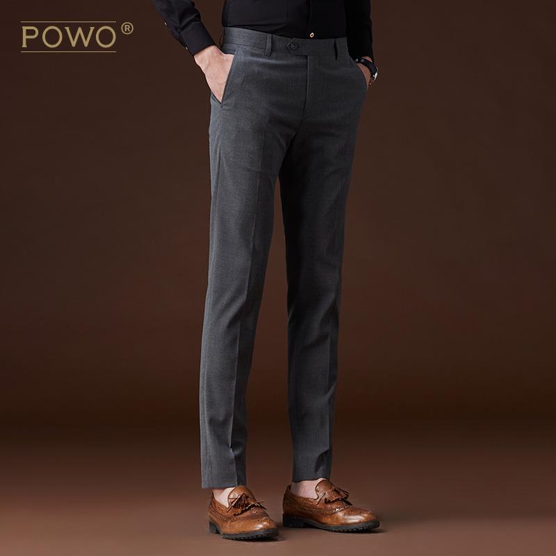 西裤男修身灰色西服裤子商务休闲直筒正装男士上班夏季韩版西装裤