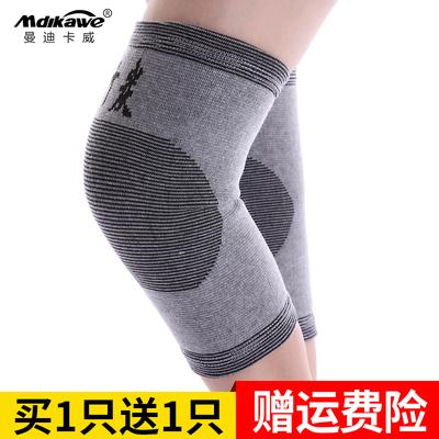 护膝保暖女专享关节四季老寒腿薄款护膝盖男跑步加长护腿运动护具