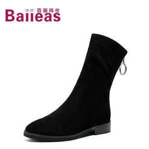 百丽玛仕2018秋冬新款英伦风真牛皮靴子侧拉链平底跟马丁中筒女靴