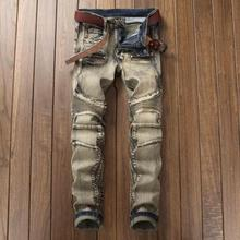 Spring and Autumn New Style Individual Pleated Elastic Jeans Men's Trousers Korean version Locomotive Body-building Straight Cylinder Japanese Retro