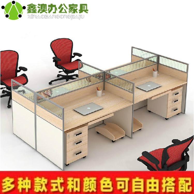 苏州办公桌椅