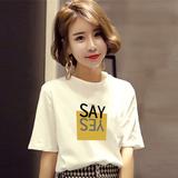 【2件49元】t恤女短袖装2018新款夏装白色韩版学生修身百搭上衣潮