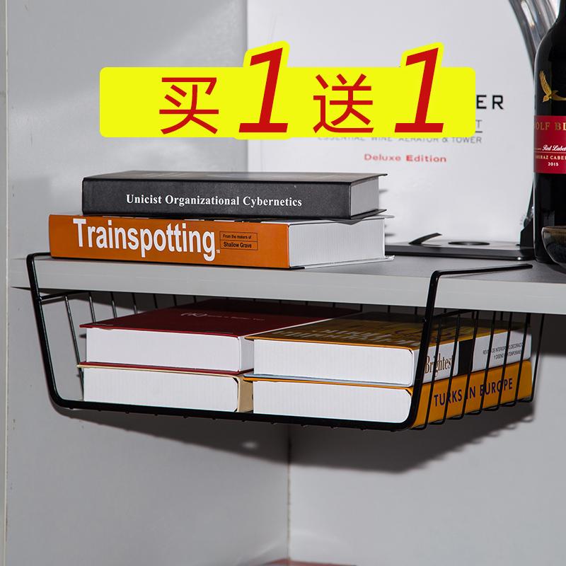 办公桌隔板置物架挂