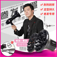 Hair dryer styling wind hood blowing hair curling large drying hood hair dryer styling drying hair dryer head