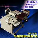 High-power slope machine stainless steel pipe special pure copper core grinding machine stair handrail grinder is genuine