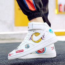 Skechers斯凯奇D'lites三代熊猫鞋男女中高帮运动潮鞋999876