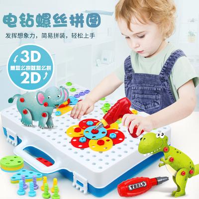 儿童动手拆装拧螺丝益智工具箱电钻玩具拼图男孩拆卸拼装组合积木