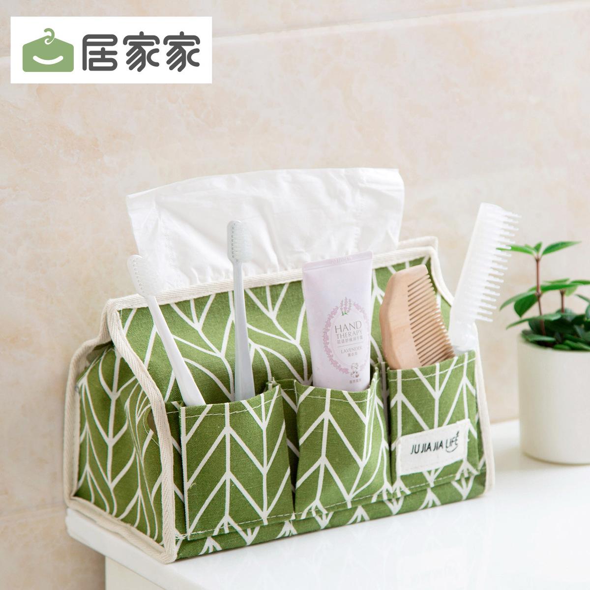 居家家 棉麻茶几纸巾盒遥控器收纳盒 创意布艺家用客厅桌面抽纸盒